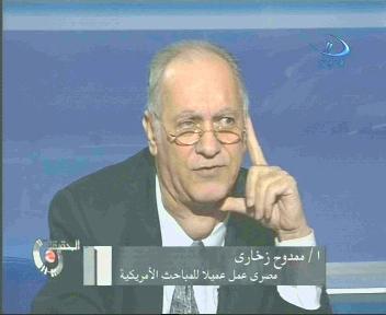 ممدوح زخاري عميل اف بي اي في برنامج 48 ساعة على قناة المحور | فيديو