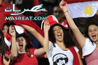 بنات مصر تتحدى ومع الرجالة ضد الجزائر