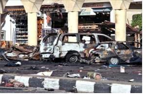 تفجيرات شرم الشيخ