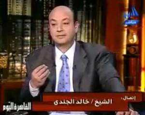 خالد الجندي مع عمرو اديب وسبب الخلاف مع عادل امام