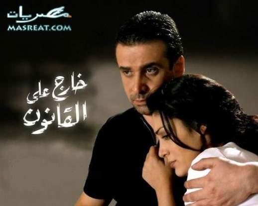 من افلام كريم عبد العزيز خارج على القانون