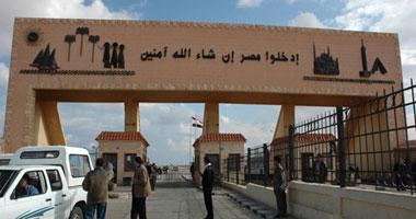 قتل 17 مصري بالرصاص على الحدود الغربية مع ليبيا