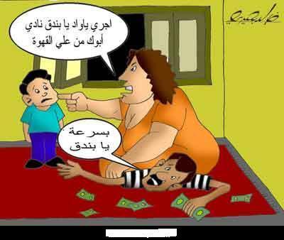 المصريون خامس اتخن شعب في العالم