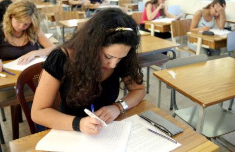 تعديل مواصفات امتحانات التيرم الأول | اختصار أسئلة الانجليزي لجميع الصفوف