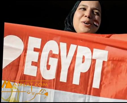 ما أعظمك شعب ..ما أروعك يا مصر