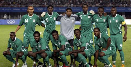 مشاهدة مباراة نيجيريا وزامبيا | بث مباشر مشاهدة مباراة نيجيريا وزامبيا