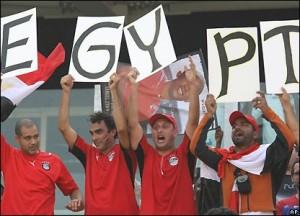 اهداف مباراة مصر وغانا