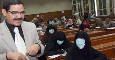 منع ارتداء النقاب او الكمامة في امتحانات دار العلوم