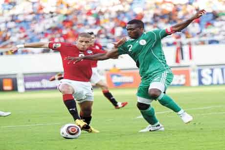 بث مباشر مباراة مصر وموزمبيق | مشاهدة مباراة مصر وموزمبيق اونلاين