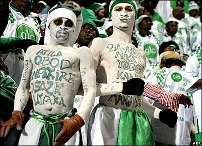نتيجة مباراة نيجيريا وموزمبيق