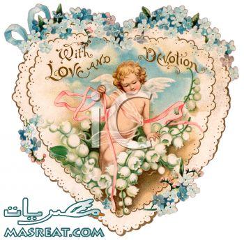 صور كروت عيد الحب - قلب