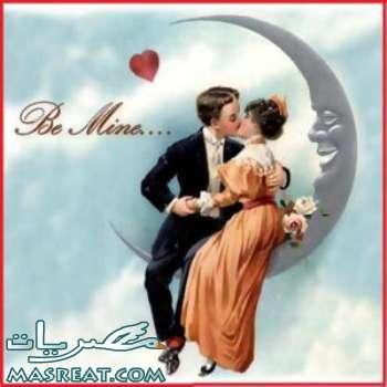 كروت معايدة بمناسبة عيد الحب 2019
