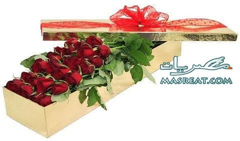 صور هدايا عيد الحب