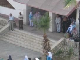 استمارة الثانوية العامة المصرية