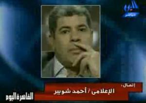 مرتضى منصور و قرار ايقاف برامج شوبير