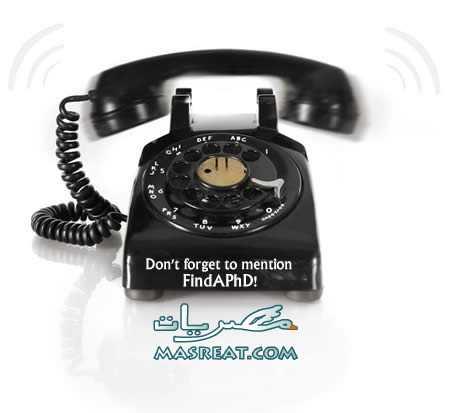 عرض فاتورة التليفون الارضي ومواعيد السداد بدون تأخير