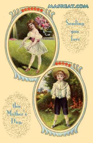 صور بطاقات تهنئة عيد الام