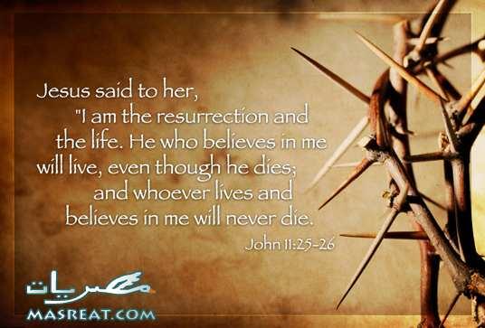 بطاقات عيد القيامة