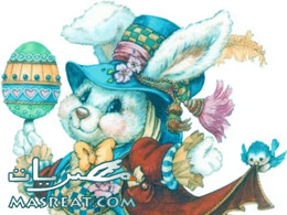 رسائل مسجات تهنئة بمناسبة عيد القيامة المجيد 2019 - 2020