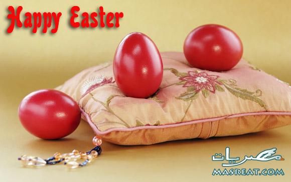 رسائل مسجات عيد الفصح بالانجليزي والعربي