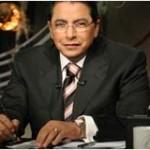 موقع برنامج مصر النهاردة
