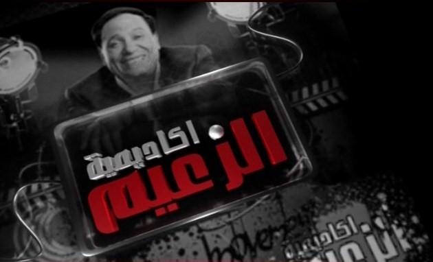 قناة اللورد تعرض على اورينت الخليجية شراء اكاديمية الزعيم