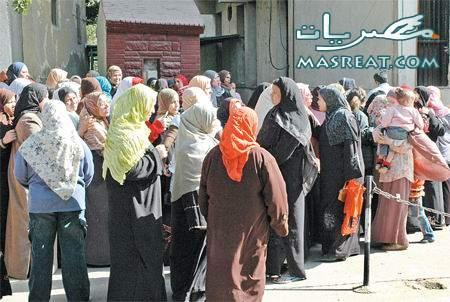 بطاقات التموين الذكية في جميع محافظات مصر