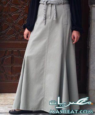 ملابس محجبات جيبات طويلة