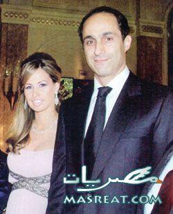 حمل  زوجة جمال مبارك