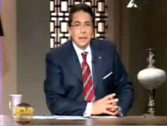 حلقة الاربعاء من برنامج مصر النهاردة
