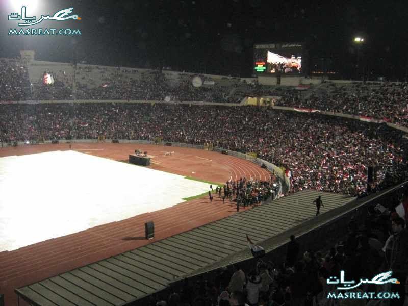 مشاهدة مباراة مصر وفلسطين