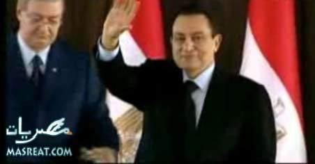 مصر النهاردة | عودة الرئيس مبارك الى ارض الوطن