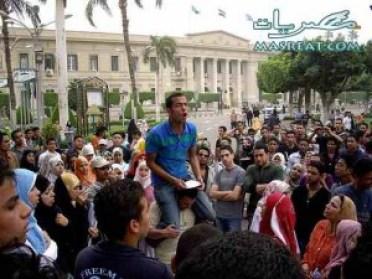 نتائج كليات جامعة القاهرة 2019-2020