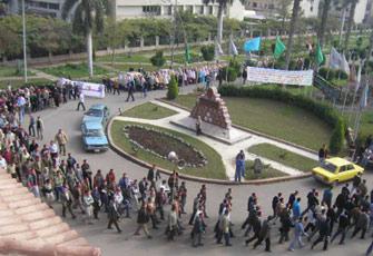 نتيجة كلية العلوم جامعة المنصورة لكل الأقسام والشعب الآن