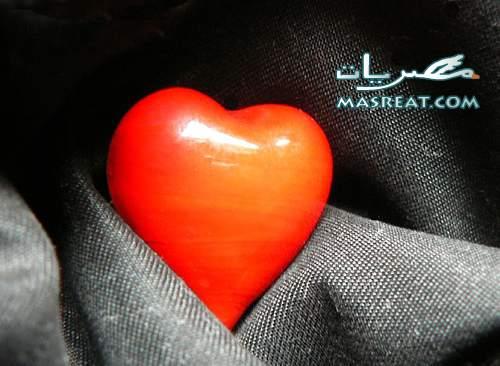 رسائل حب وعتاب مصرية قصيرة واتس اب