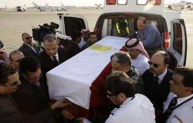 الرئيس مبارك ينعي الامام الاكبر   وفاة شيخ الازهر