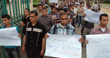 مظاهرة لطلاب الاخوان جامعة القاهرة في المدينة الجامعية