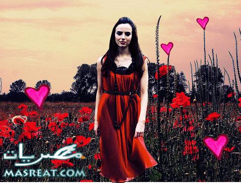 مسجات حب مصرية واتساب مضحكة واجمل كلام في الحب 2020