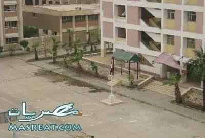 جدول امتحانات الشهادة الابتدائية 2012 بالاسكندرية
