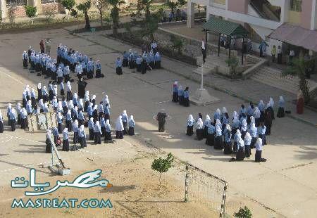 تغيير مناهج التربية الدينية الاسلامية والمسيحية بجميع المراحل التعليمية
