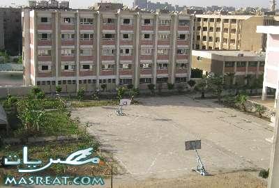 جدول امتحانات الشهادة الابتدائية 2012 محافظة الغربية