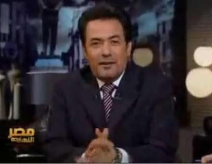 مشاهدة مصر النهاردة