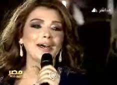 مصر النهاردة | حفلة اصالة و وسط البلد بمناسبة شم النسيم