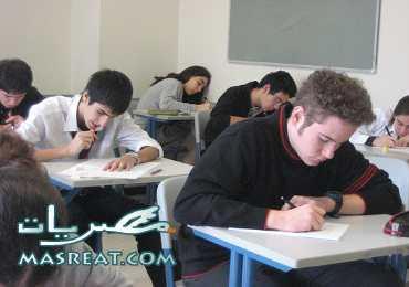 تحديد موعد الامتحانات في كليات جامعة جنوب الوادي
