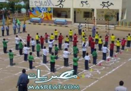 المدارس العسكرية في مصر