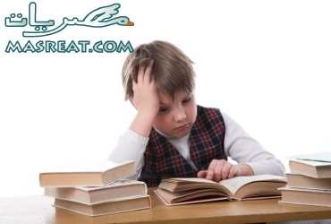 شكاوى من امتحانات الشهادة الابتدائية الصف السادس القاهرة