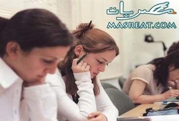 تعديل جداول الامتحانات 2010 بسبب انتخابات مجلس الشورى