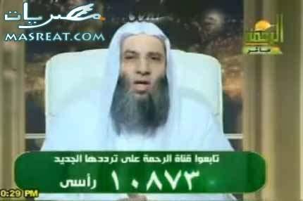 شقيق الشيخ محمد حسان :غلق قناة الرحمة بسبب المنظمات الصهيونية