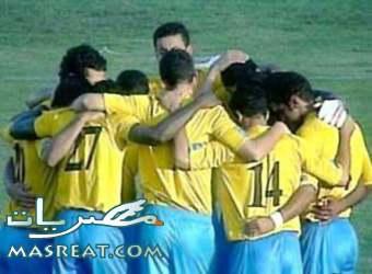 معسكر مغلق قبل مباراة الاسماعيلي وحرس الحدود في كأس مصر