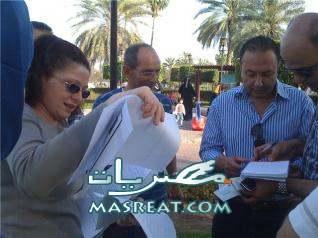 استخراج بطاقة الرقم القومي للمغتربين المصريين في الامارات